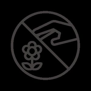 花摘み禁止のアイコン